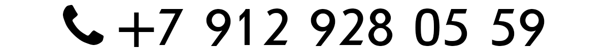 +7-912-928-05-59